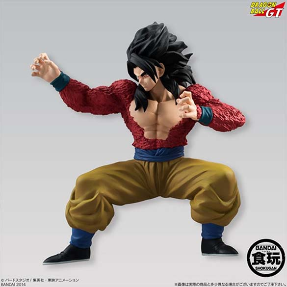 Top 10 Action Figures - Dragon Ball GT SSJ4 Goku Action Figure